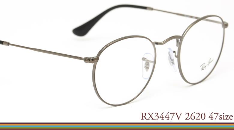 Glasses Frame Size 47 : Optical Shop Thats Rakuten Global Market: (Ray-Ban ...