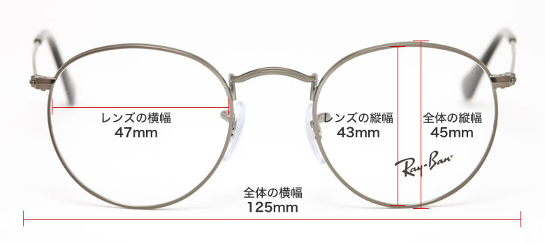 ray ban round metal dimensions