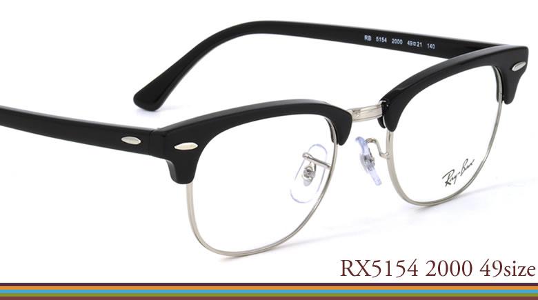 rx5154-2000-49-1.jpg