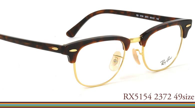 rx5154-2372-49-1.jpg