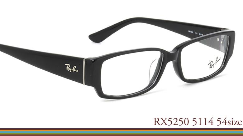 rx5250-5114-54-1.jpg