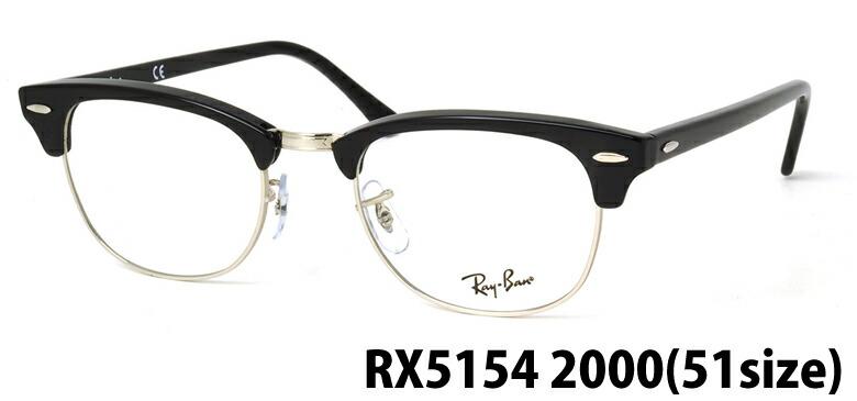 7499d7f93f5 Ray-ban Rx5154 Clubmaster Optics 2000