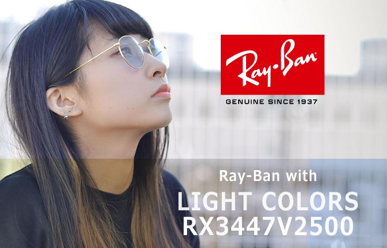 9944bd7cbe Ray-ban Round Metal Rx3447v 2500 Gold