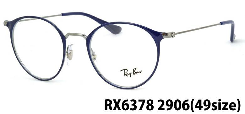 Optical Shop Thats | Rakuten Global Market: (Ray-Ban) glasses RX6378 ...