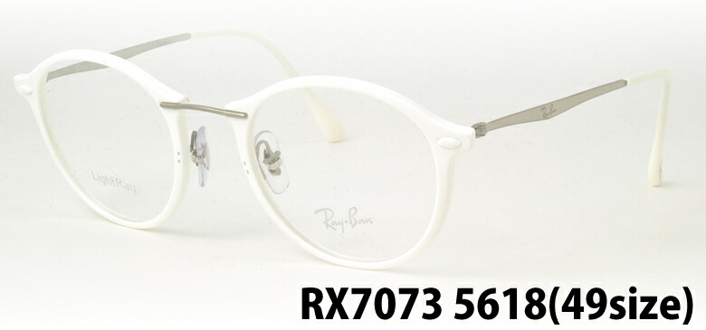 c1c0e884d9d Light Ray (light Ray) realized weight reduction Rak-ban TECH (laybuntek)  combines the tradition of Ray-ban and the latest technology in the series.