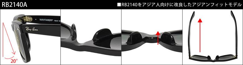 rb2140a-780-14.jpg