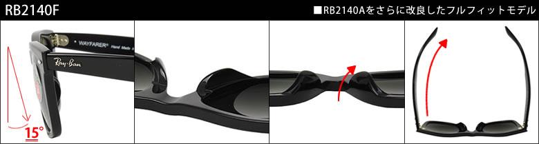 rb2140a-780-15.jpg