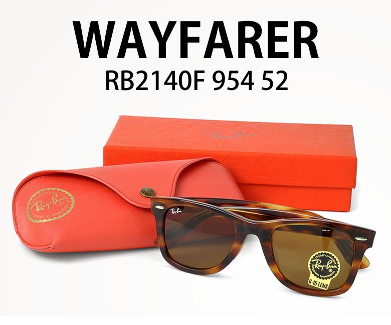 be9c3ddecd4 DENNO GANKYO  Point up to eight times! (Ray-Ban) Wayfarer sunglasses ...