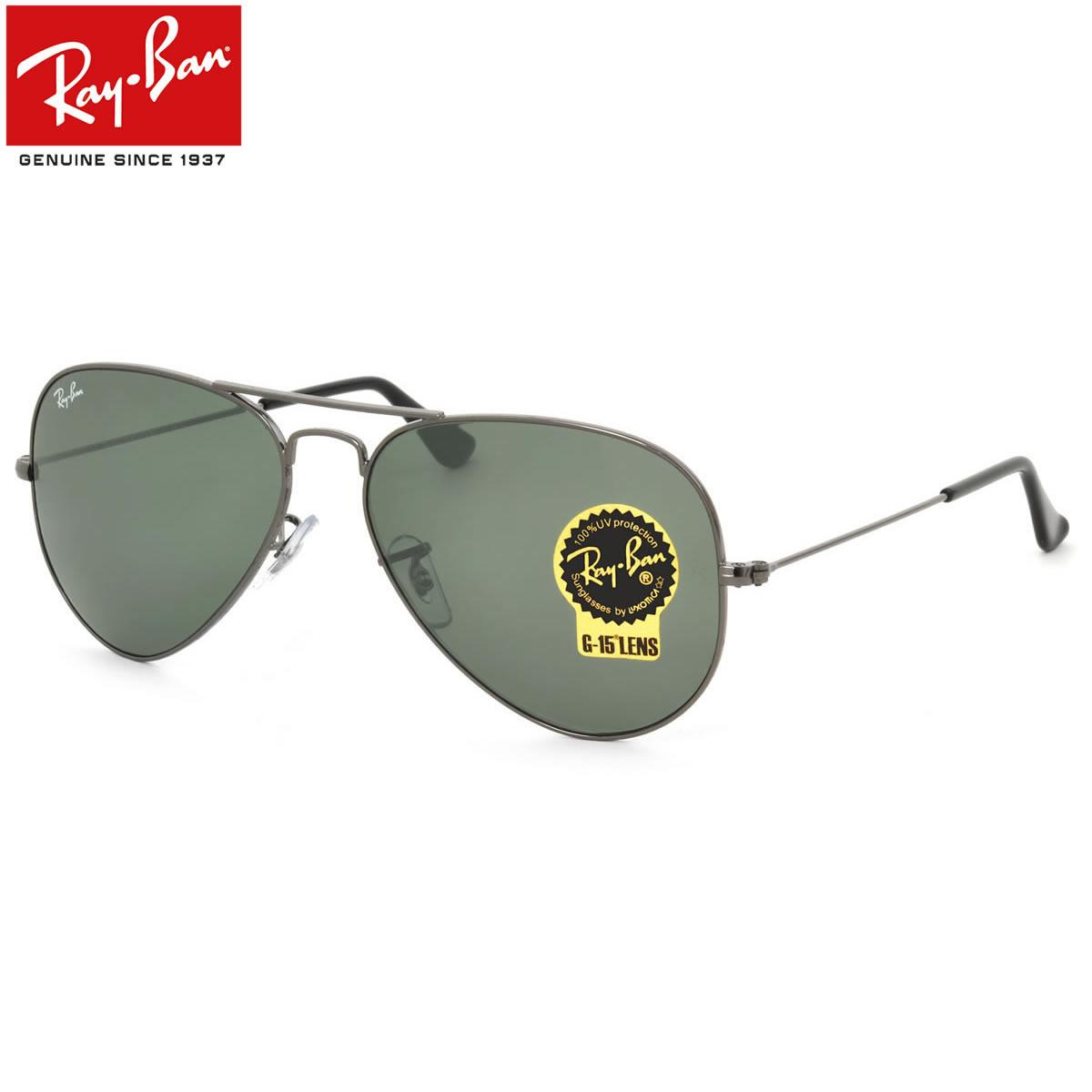 ray ban aviator 3025 price in pakistan