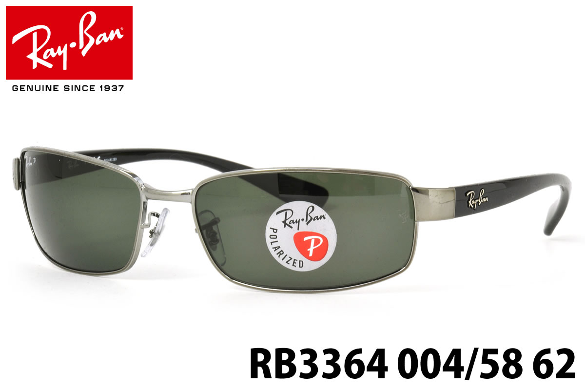 6639d62df8 Ray Ban Rb3364