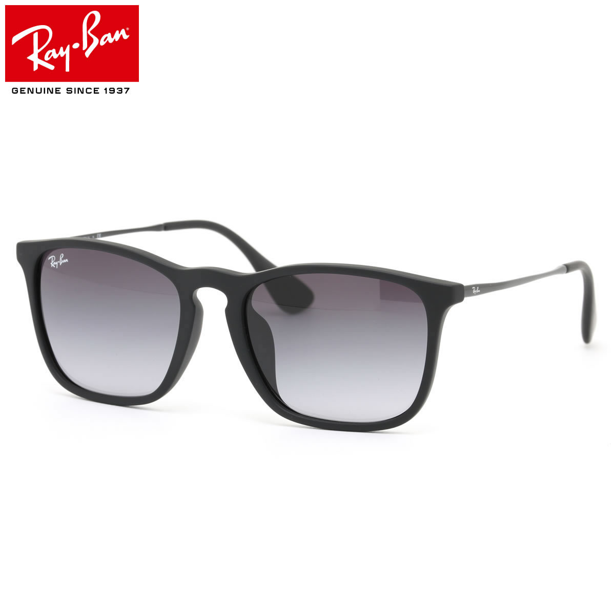 2841fd792d4 where can i buy ray ban sunglasses rb4187f 622 8g 54size chris full fit for  asian
