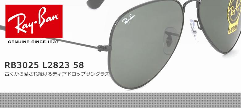 rb3025-l2823-sd1.jpg