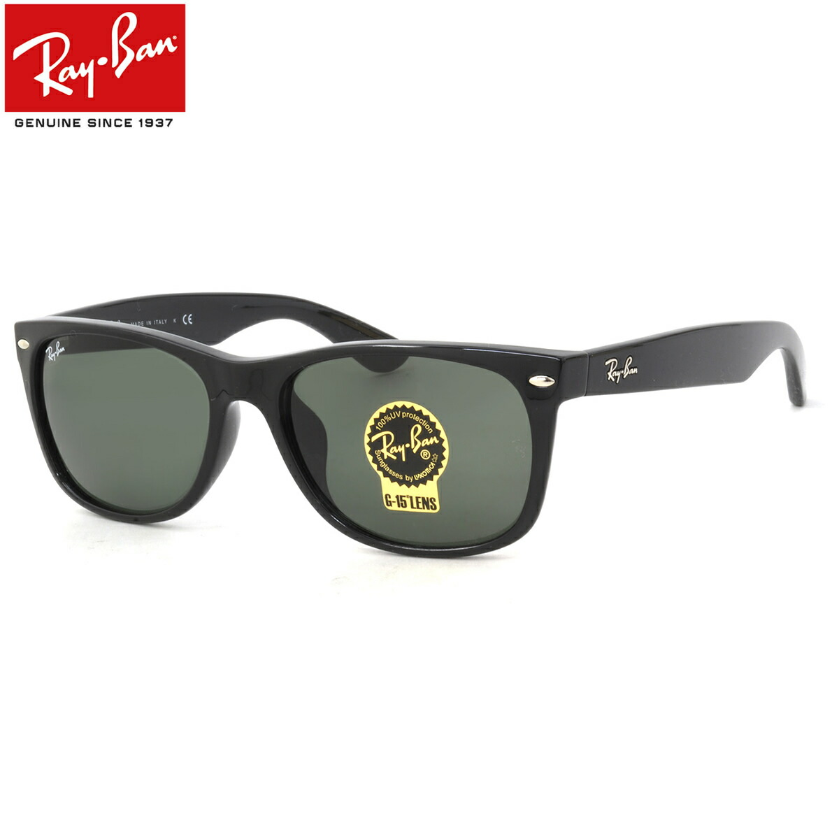 65fe0b60032 RB2132F NEW WAYFARER Pronoun Ray-Ban of a Wayfarer is to stylish  contemporary and is now available. Than the original Wayfarer has become  somewhat a thinner ...