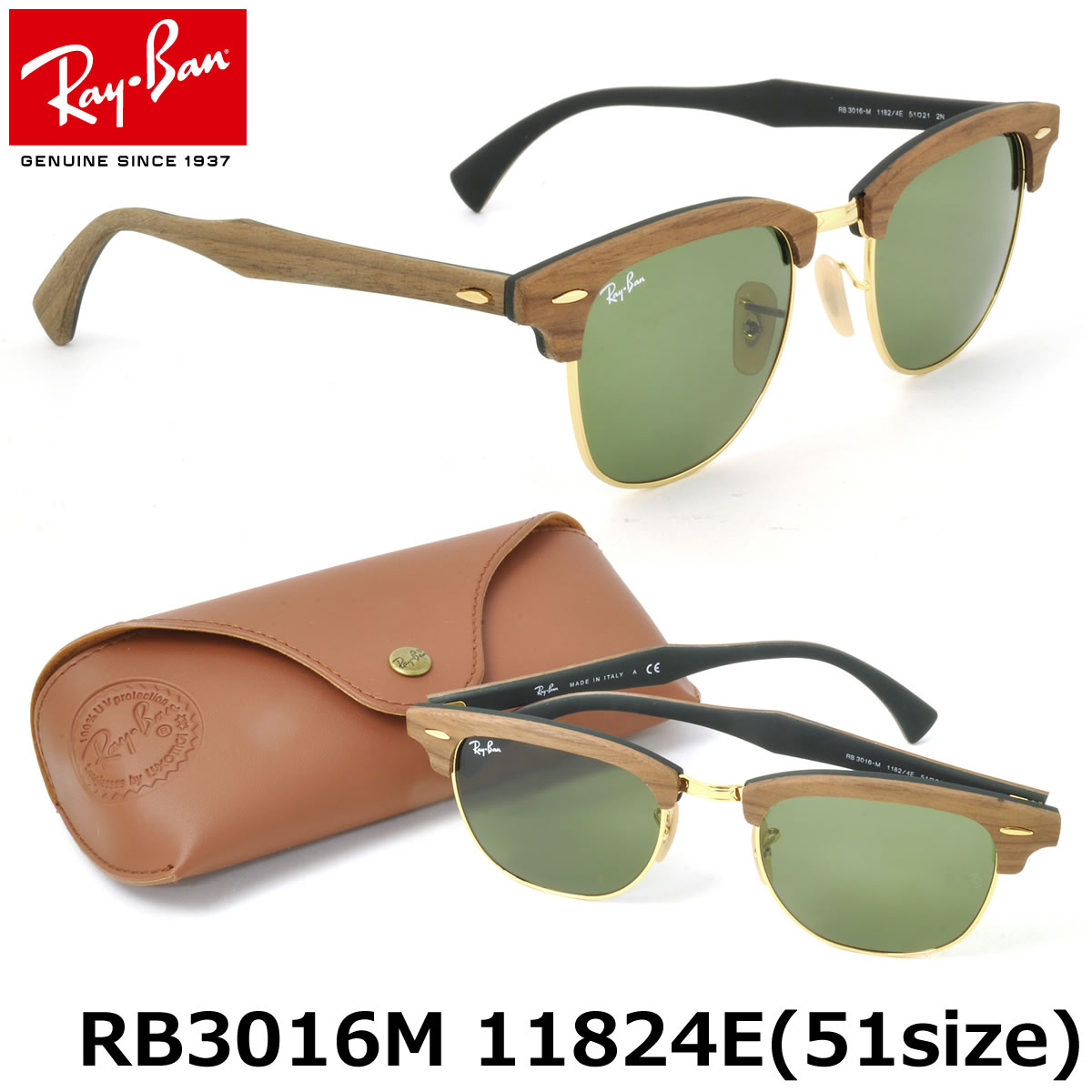 02413780139 Up to 10 6 (Thursday) 1 59 (Ray-Ban) Club master wood sunglasses  RB3016M11824E 51 size Ray Ban RAYBAN CLUBMASTER WOOD wooden men women