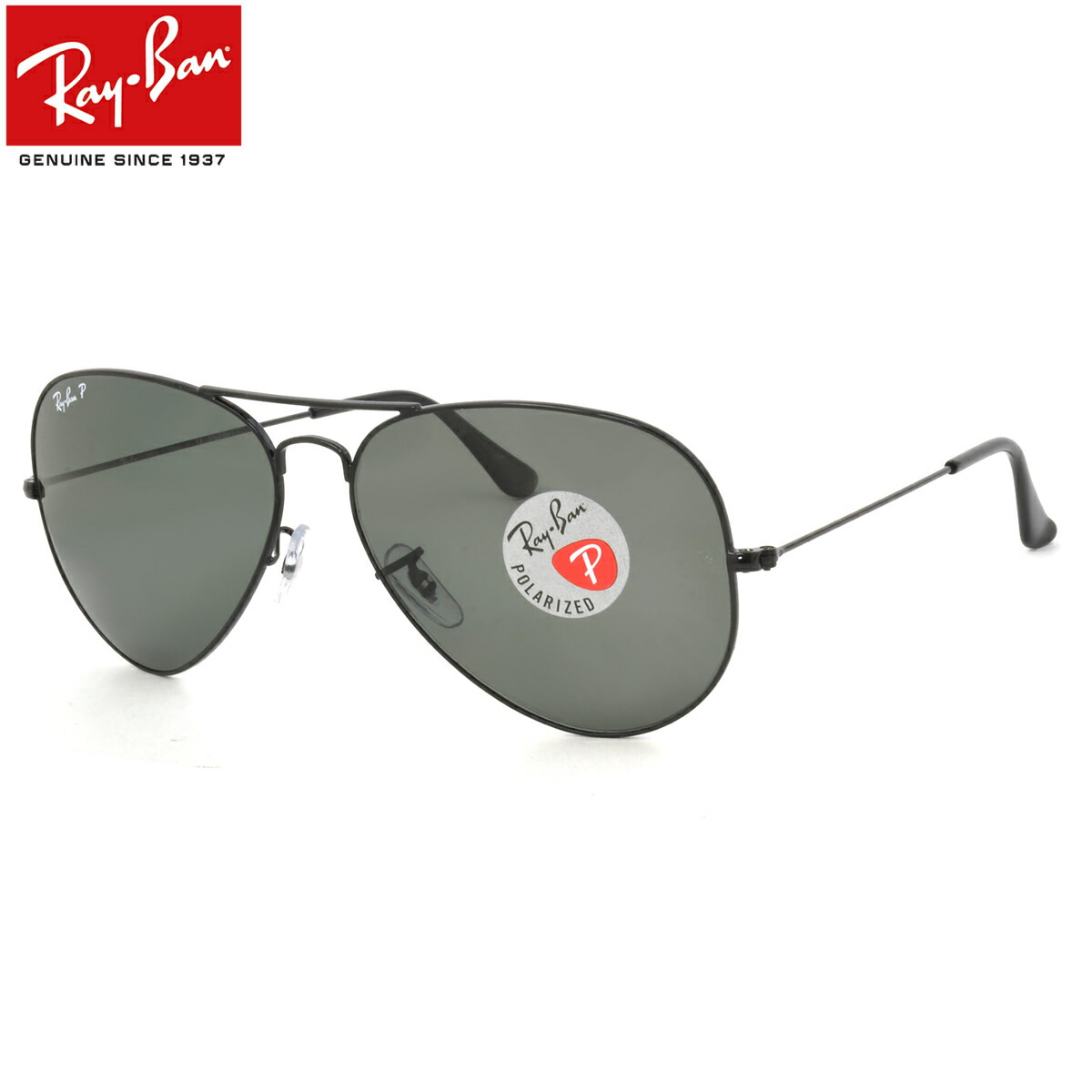 648d22a902 Ray Ban Rb3025 002 58