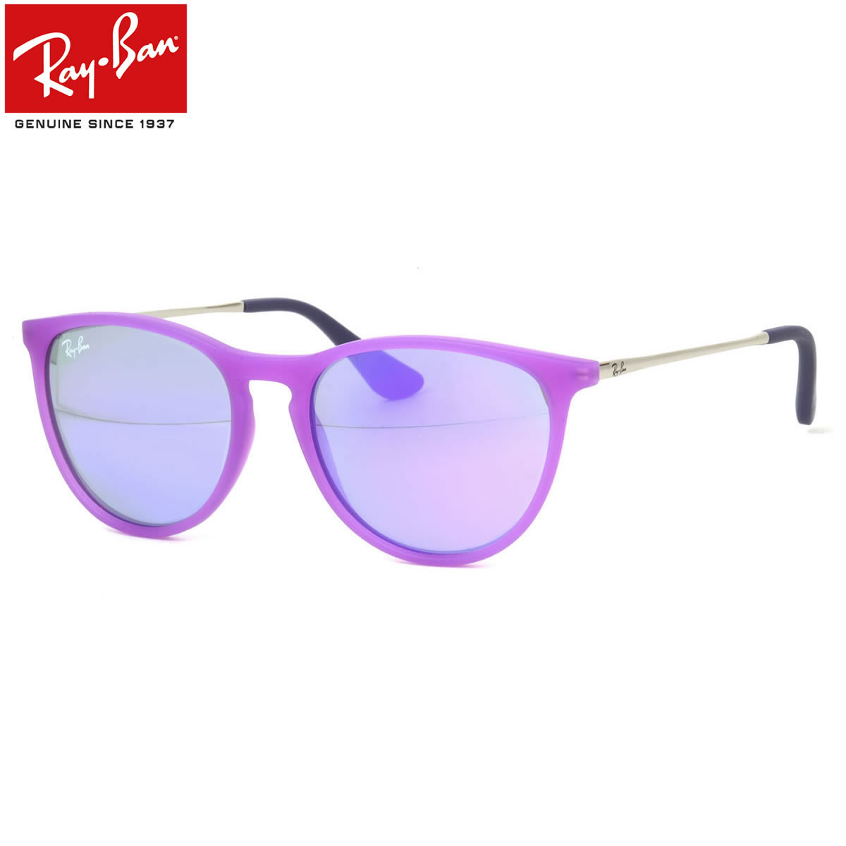 1ff50409568 Optical Shop Thats  Point up to eight times! (Ray-Ban) junior ...