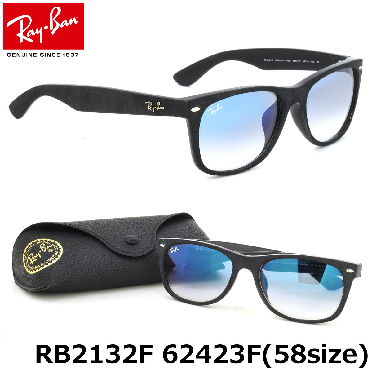 b71d89cae94 RB2132F NEW WAYFARER Pronoun Ryy-byn of a Wayfarer is to stylish  contemporary and is now available. Than the original Wayfarer has become  somewhat a thinner ...