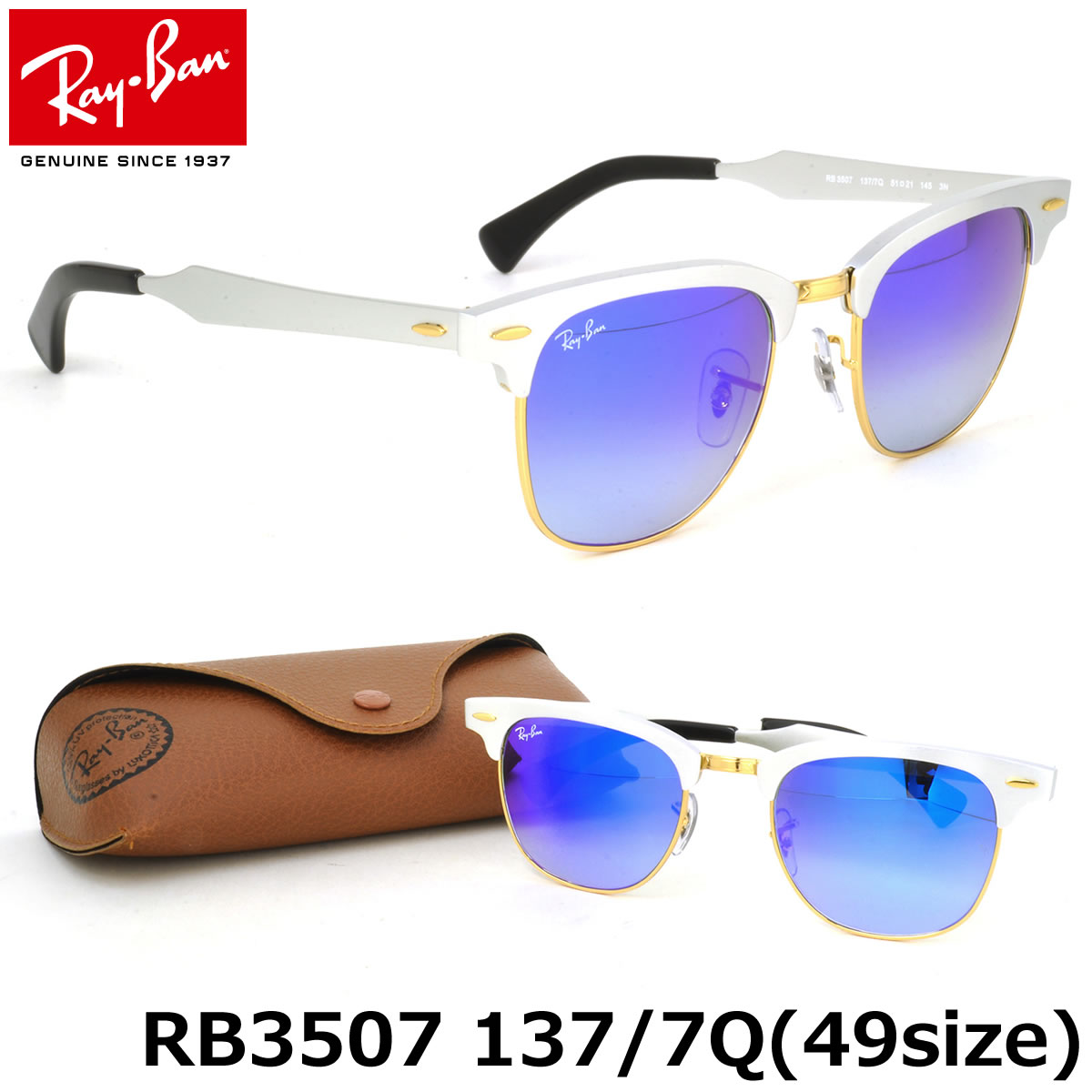 RB3507 ALUMINUM CLUBMASTER (aluminum Club master) Embossment unusual  mirrors the gradient mirror lenses are emanated glow of its own. 1831cf116e