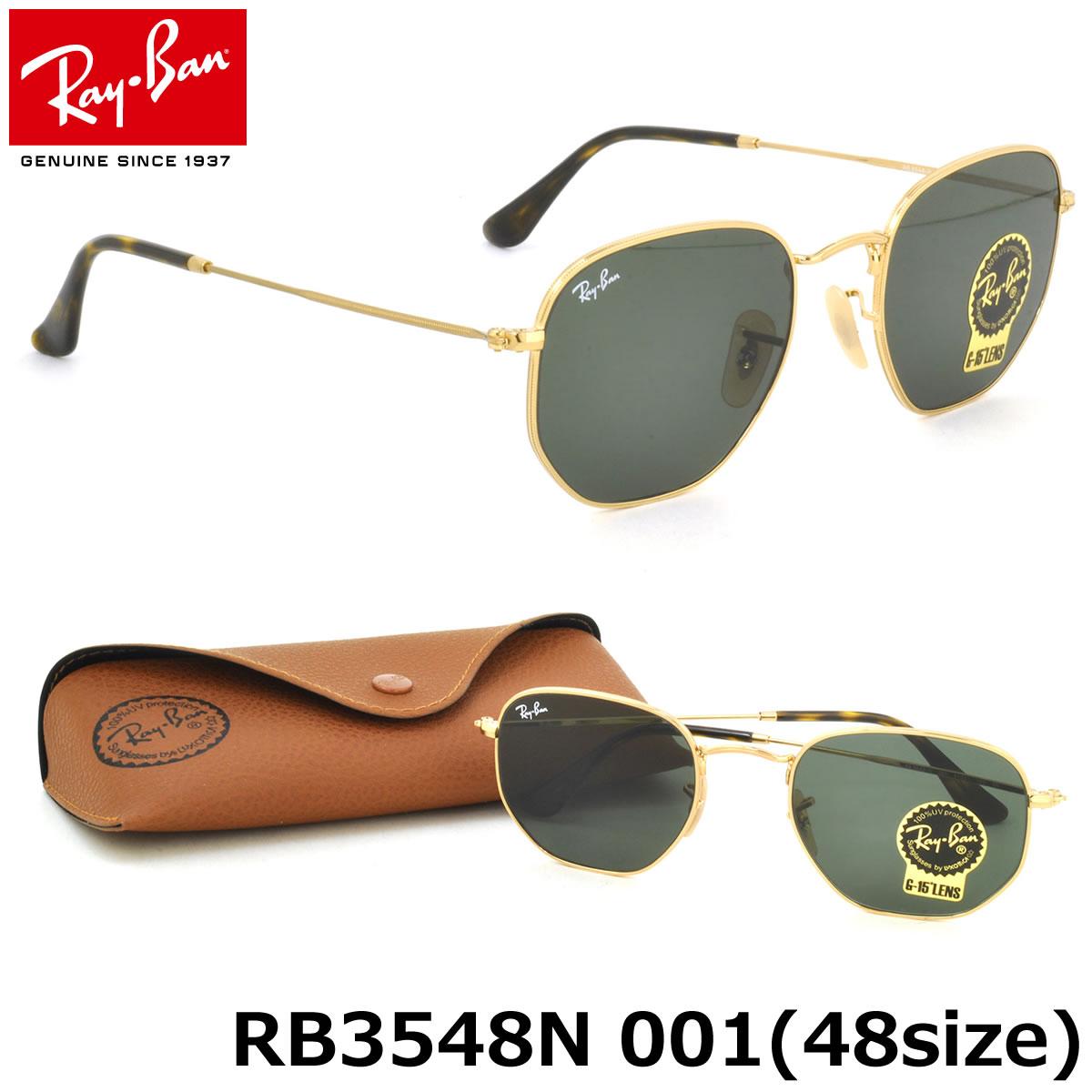 002f3169347 Ray Ban Sunglasses Warranty Tol8 « One More Soul