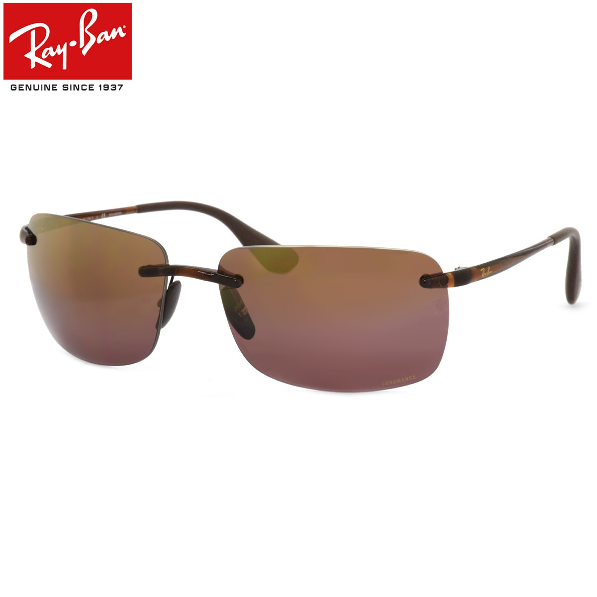 c6fc17e515af4 ... best price optical shop thats rakuten global market ray ban sunglasses  rb4255 604 6b f2f6e 56d54