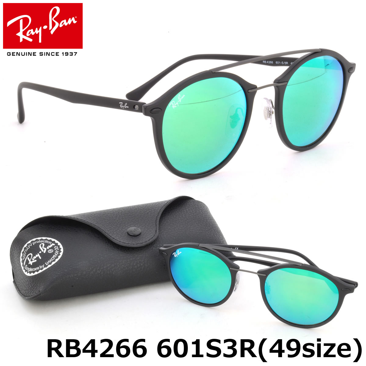 84dcda7e82f Ray-Ban Sunglasses RB4266 601S3R 49size TECH LIGHT RAY GENUINE NEW rayban  ray ban