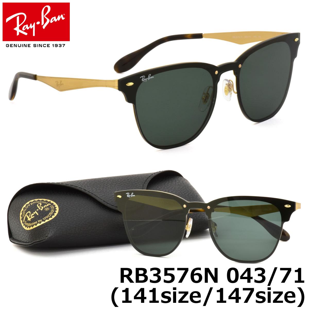 RB3576Nは、Ray-Banで大人気のCLUBMASTER(クラブマスター)をインスパイアした革新的なサングラスです。  カラフルで若さ溢れる1枚のポリアミド製フラットレンズを ... 4ce4a35841
