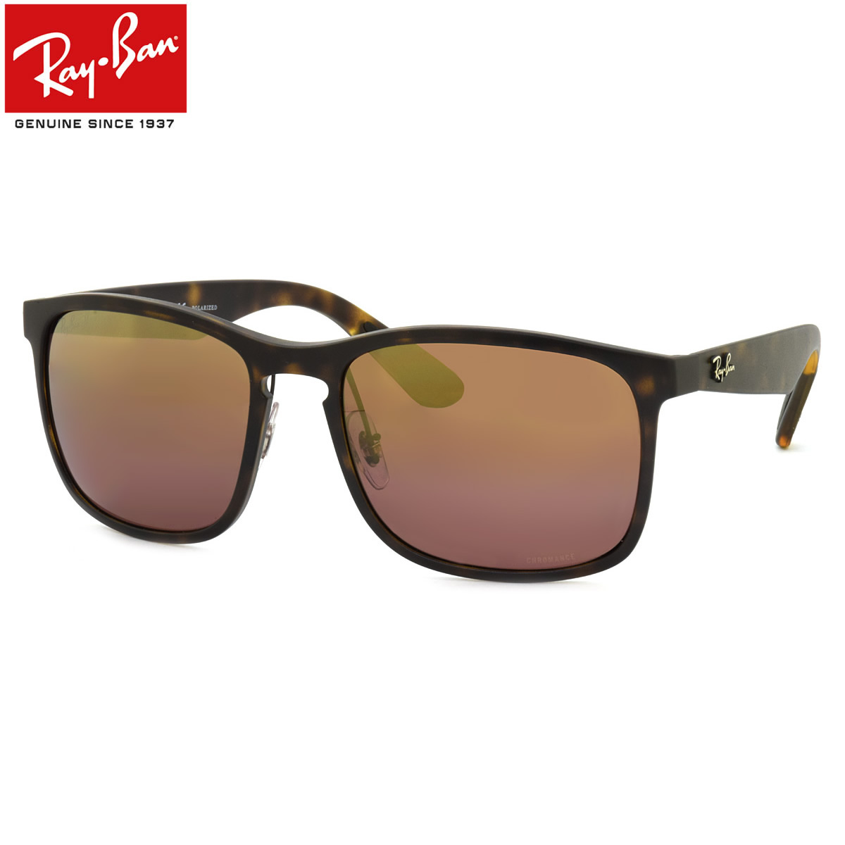 7d59268ef2 Ray Ban Rb4264 Chromance Reviews - Bitterroot Public Library