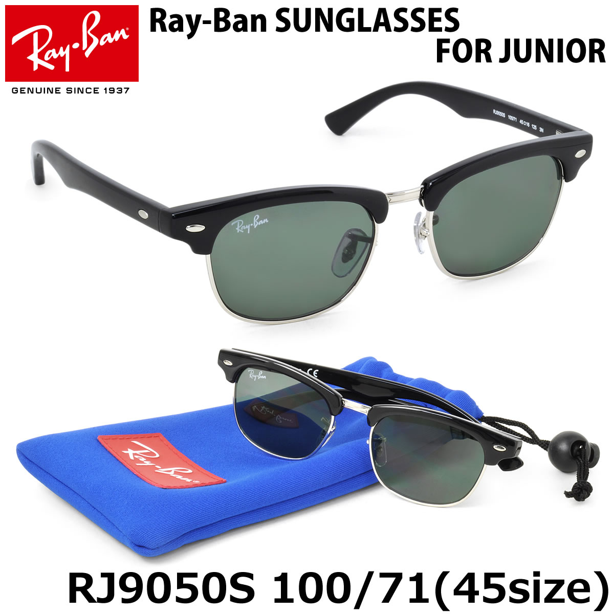 8ee7120763f If I wear matching Ray-Ban sunglasses in parent and child and go out