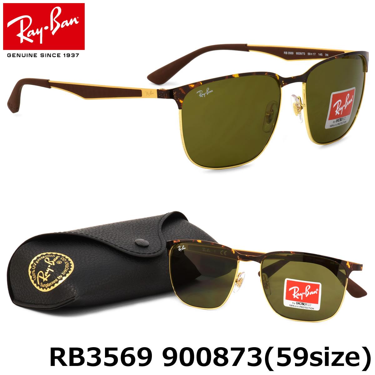 33db47e4d9 RB3569は、Ray-Ban を象徴するモデルのひとつであるクラブマスターに代表されるブロータイプサングラスをフラットメタルで表現したトレンド感にあふれたモデルです。