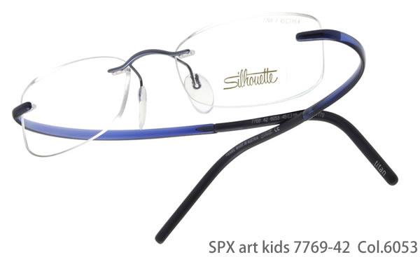 04b539ac3273 Optical Shop Thats  Silhouette glasses SPX art kids 7769 6053 45 ...