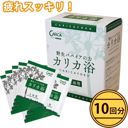 カリカ石鹸 100g