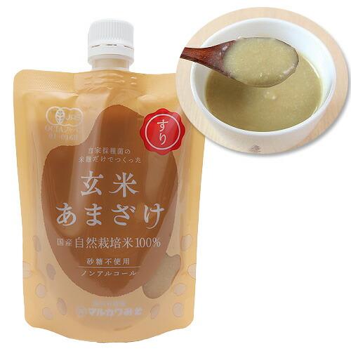 有機白米あまざけ(すりタイプ)