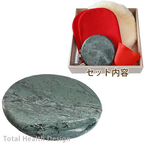 オーラホットストーン円盤型Mセット(木箱入)