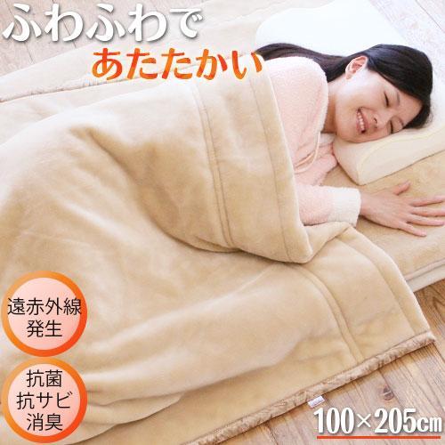 ヒートレイプレミアム 敷き毛布