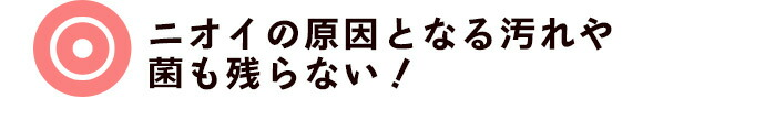 정죠워에코 세제-선인 바이오
