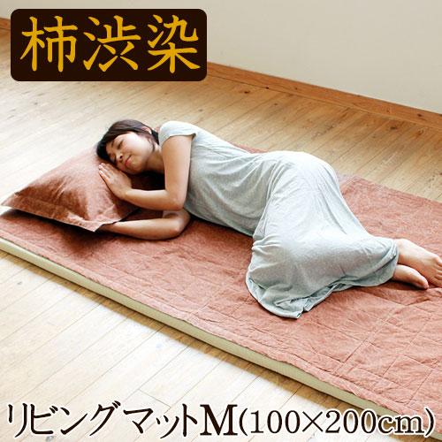 柿渋染・敷パッド 100×200cm