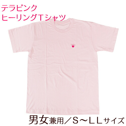 ヒーリングTシャツ