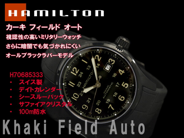 �y�kyi)�ૺh�9e+_hamilton khaki men self-winding watch + rolling by hand t