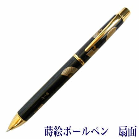 蒔絵ボールペン・扇面