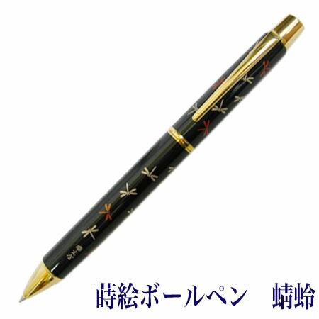 蒔絵ボールペン・蜻蛉