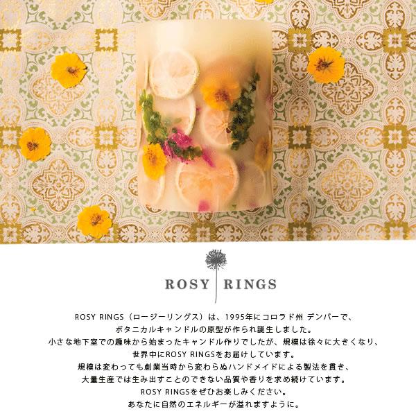 ROSY RINGS / ロージーリングス
