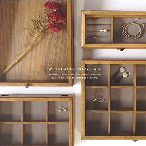 WOOD アクセサリーケース ≪Lサイズ≫ 木製 ジュエリーボックス
