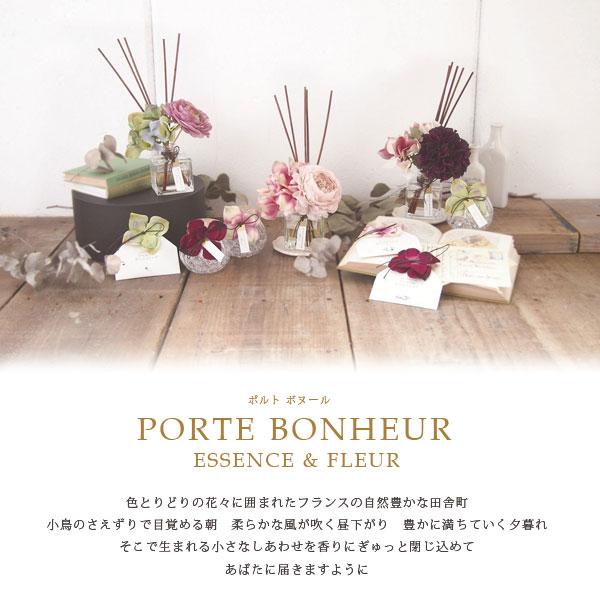 【お花のインテリア+ハンドクリーム】