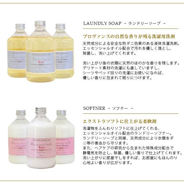 DURANCE ヘアケアの研究から生まれた特殊成分配合で 静電気を防止し、除菌、天然フレグランスならではの優しい香りで仕上げてくれます