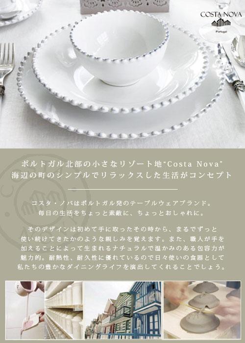 食器 食卓