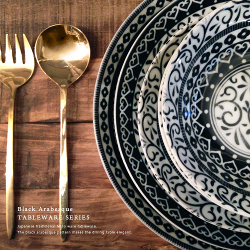 Black Arabesque 小皿 日本製 美濃焼 食器 テーブルウェア