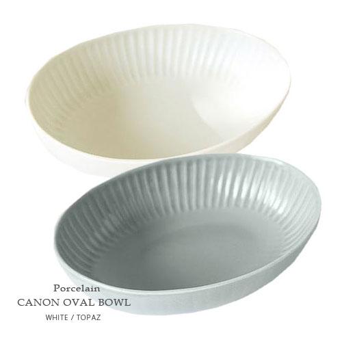 Porcelainカノンオーバルボウル