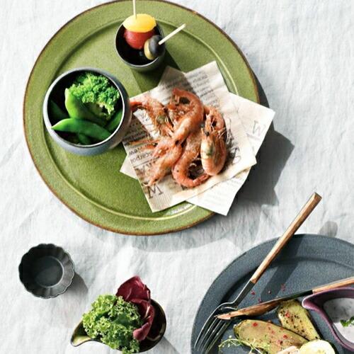 翠(SUI) 食器 美濃焼