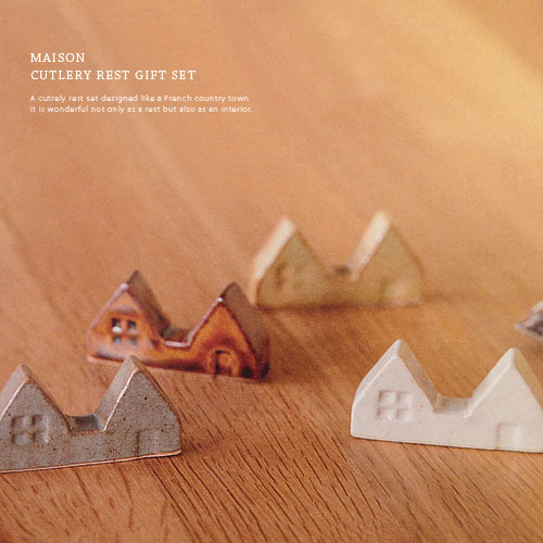 MAISON 箸置き ギフトセット (4点セット) 日本製 カトラリー レスト 陶器 食器 ギフトボックス入り