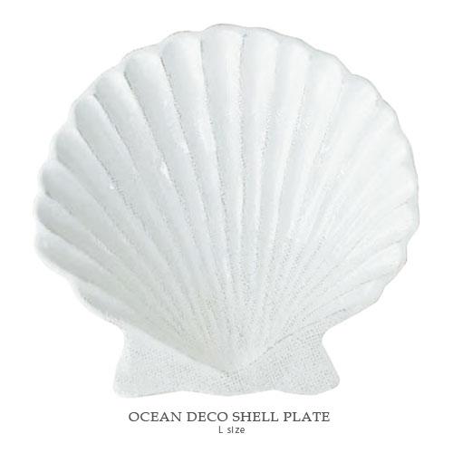OCEAN DECO シェル プレート